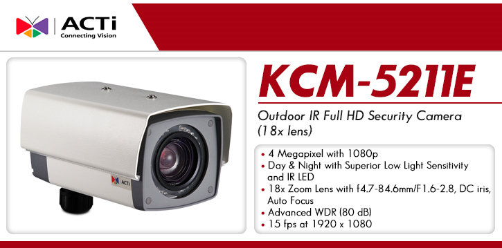 acti kcm-5211e outdoor ir full hd security camera (18x lens)